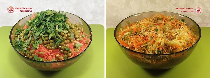 Посыпаем салат свежей зеленью