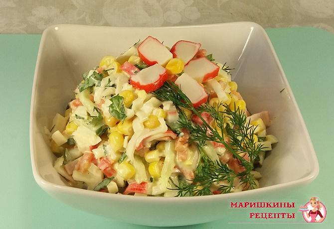 Салат с крабовыми палочками, морковью и кукурузой