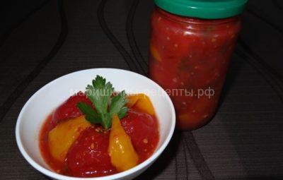 Лечо из перца желтого и помидоров по венгерски