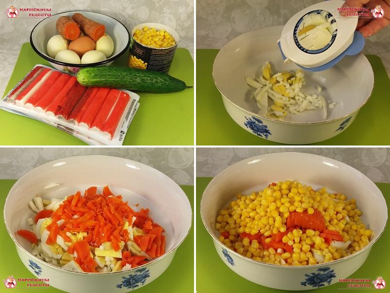 Нарезаем отварное яйцо и морковь, добавляем кукурузу