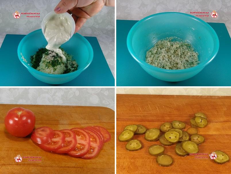Нарежем помидор и соленый огурец
