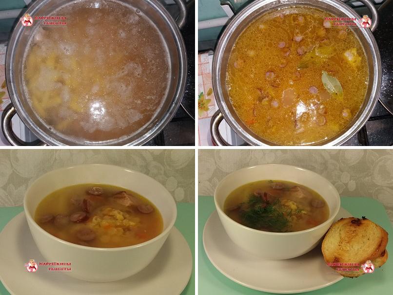 Полностью готовый гороховый суп разольем по тарелкам