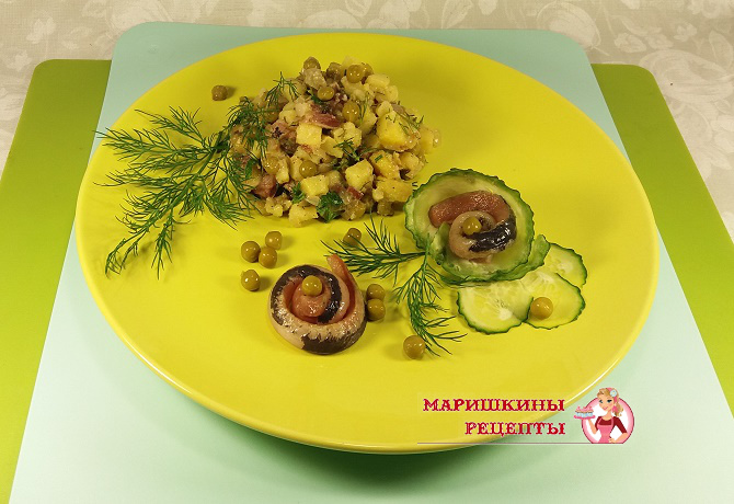 Салат из селедки с картошкой