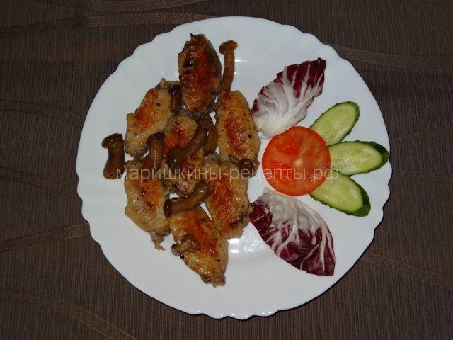 Вкусные куриные крылышки с грибами