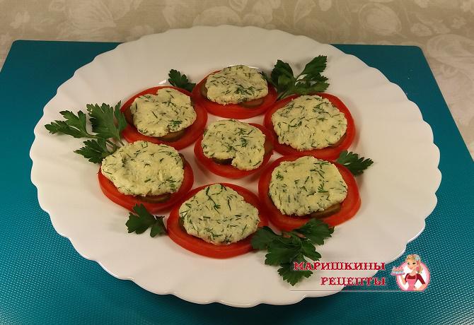 Закуска помидоры с чесноком и сыром