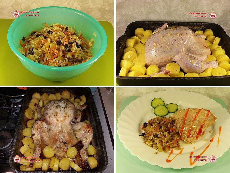 Запекаем фаршированную курицу с картофелем на противне