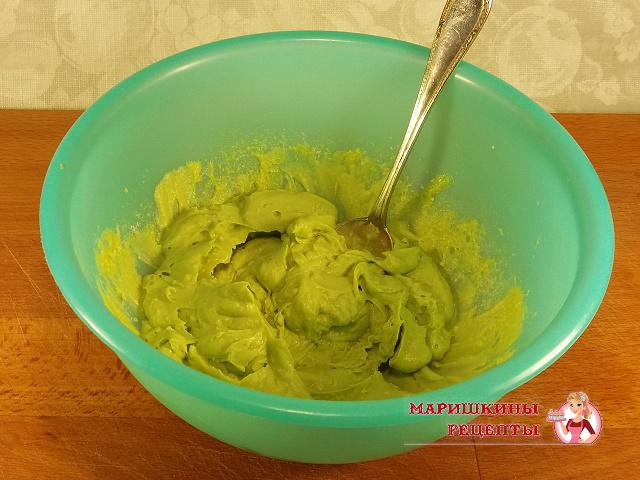 Готовая основа из авокадо и желтков