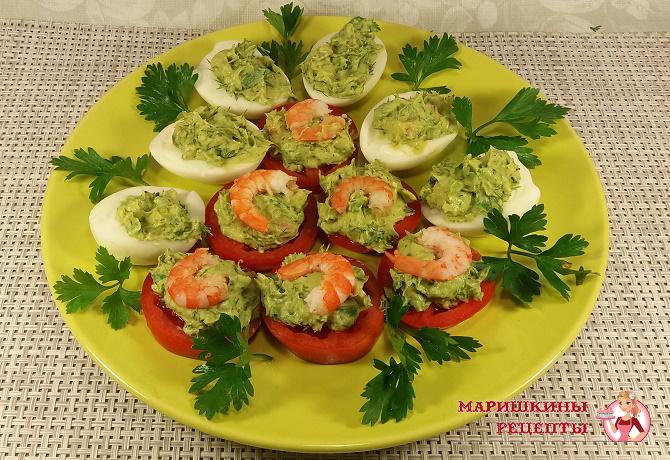 Легкая закуска из авокадо с креветками