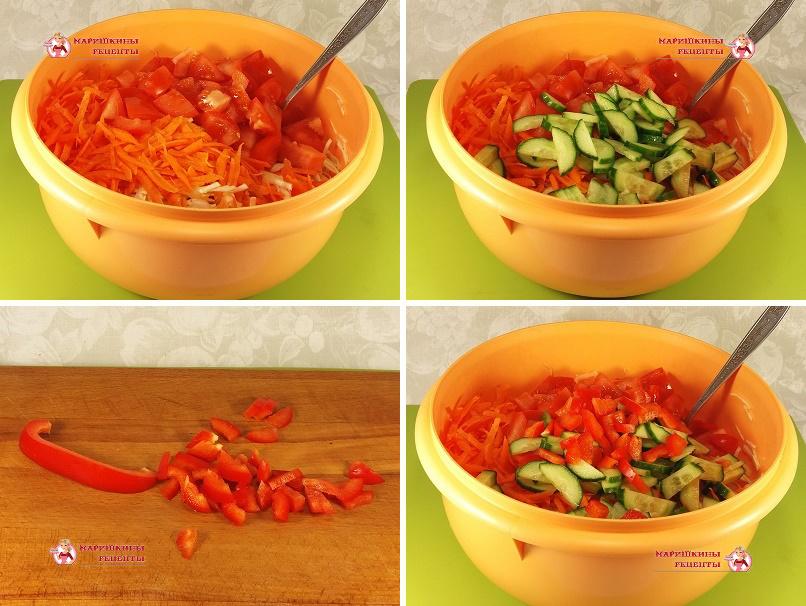 Смешаем нарезанные овощи в большой миске