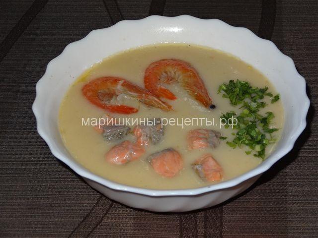 Суп пюре из сёмги с креветками
