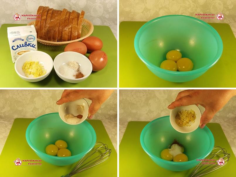 Разобьем куриные яйца в миску