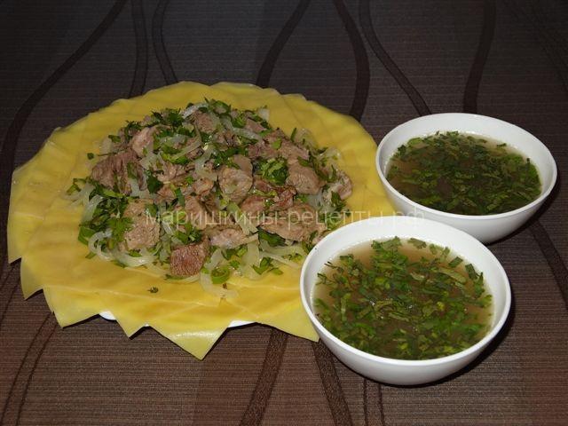 Бешбармак из баранины по казахски