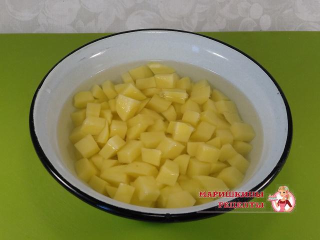 Картофель порезанный кубиками