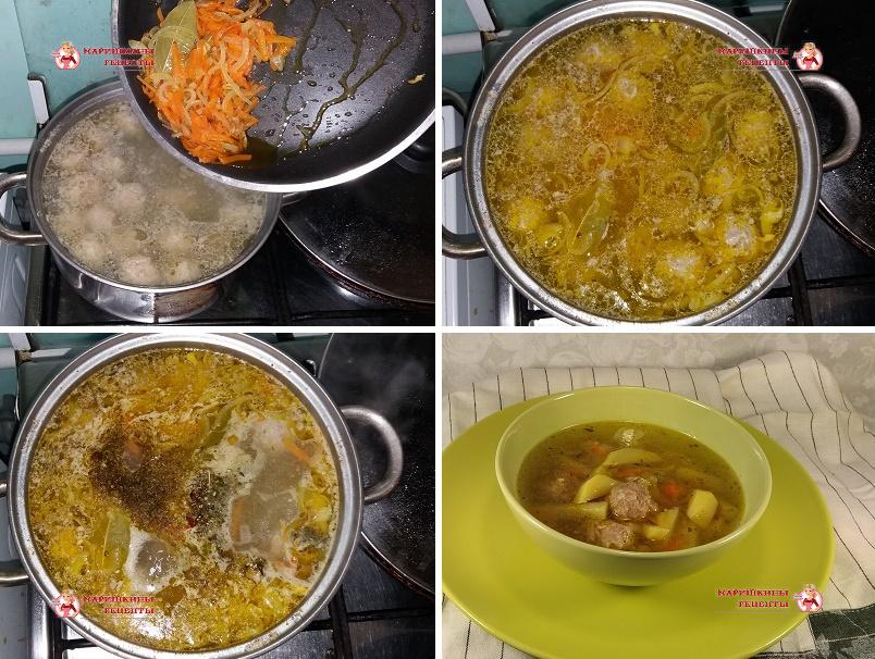 Разливаем суп с фрикадельками по тарелкам