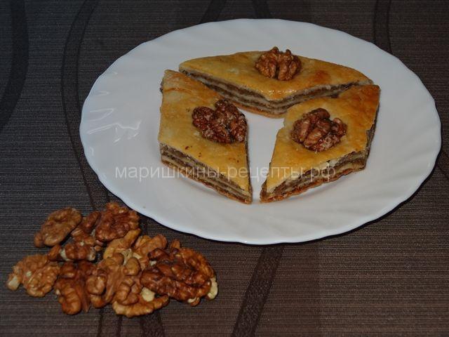 Пахлава домашняя с грецкими орехами