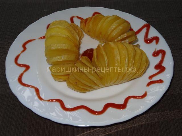 Очень вкусная картошка гармошка в духовке для детей