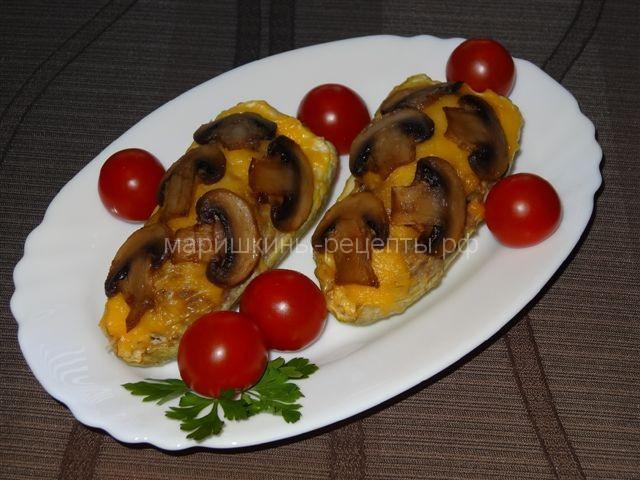 Кабачки запеченные в духовке с грибами