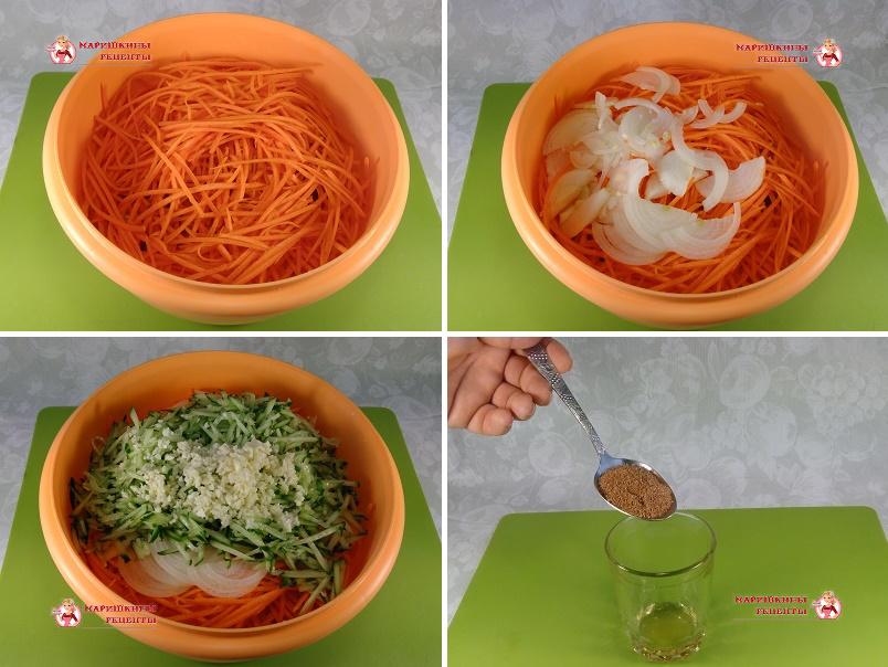 Смешаем морковь, лук и огурец