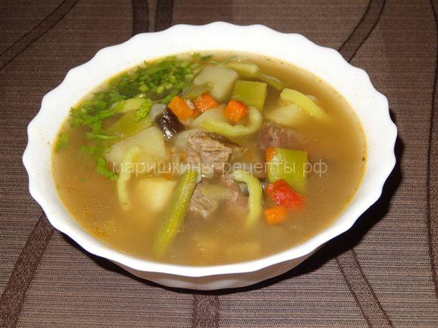 Кавказский суп с говядиной и овощами