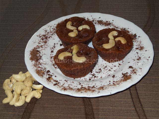 Шоколадные маффины с орехами кешью