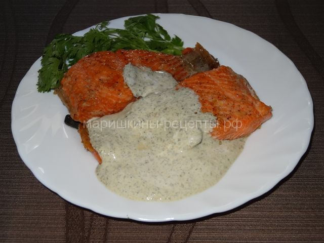 Семга запеченная в духовке в сметанном соусе