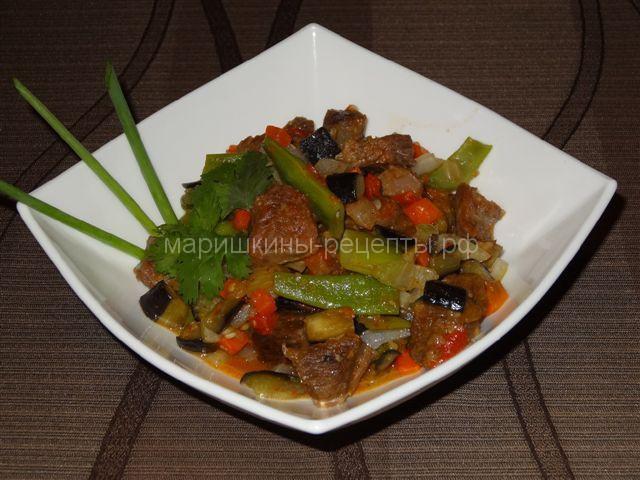 Летнее овощное рагу с баклажанами и говядиной