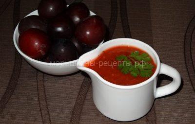 Абхазский соус из алычи асызбал