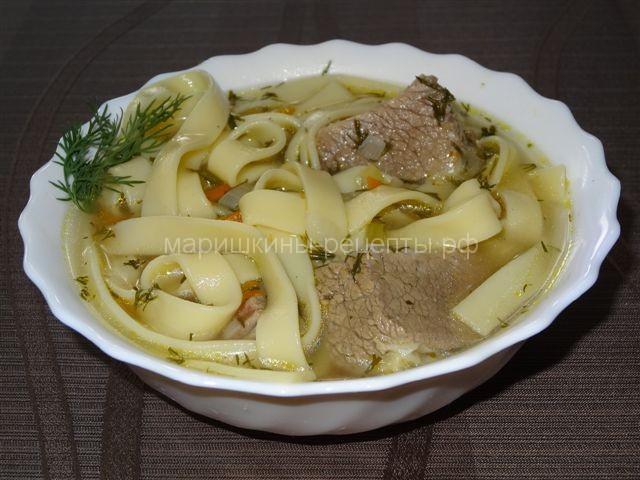 Татарский суп из говядины с домашней лапшой.