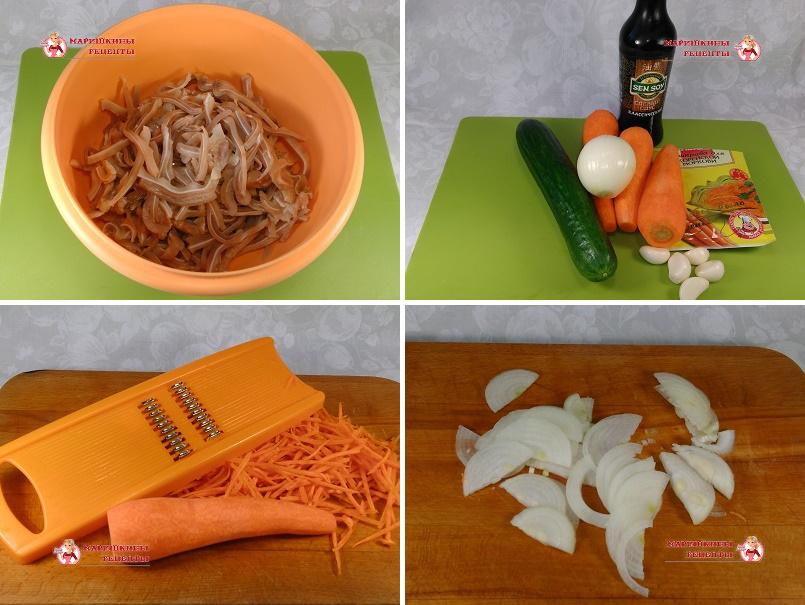 Натрем морковь на корейской терке