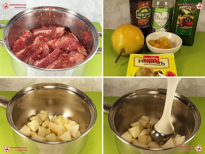 Приготовление грушевого соуса, измельчаем грушу