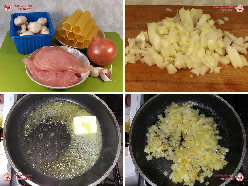 Нарежем банан и киви
