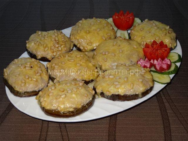 Баклажаны запеченные в духовке с сыром и орехами