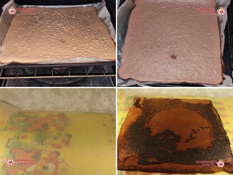 Готовый бисквит выложим на пекарскую бумагу