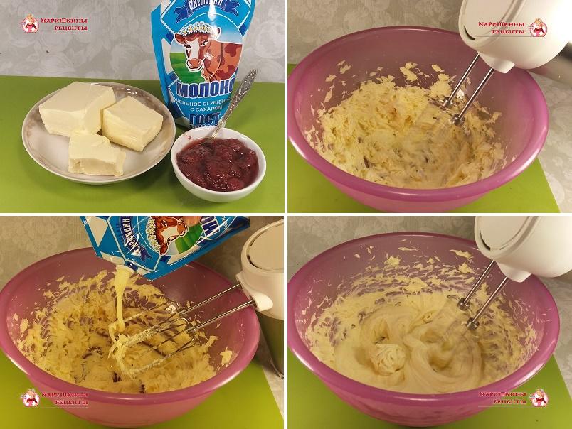 Высыплем ингредиенты для крема в миску и взобьем крем миксером