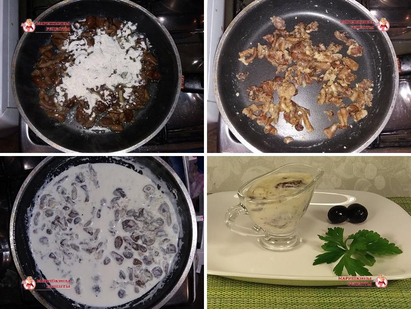 Зальем обжаренные грибы сливками