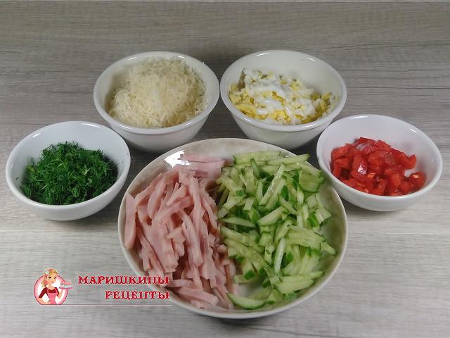 Подготовленные ингредиенты для порционного салата коктейль с ветчиной и сыром