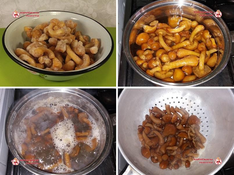 Отварим замороженные грибы
