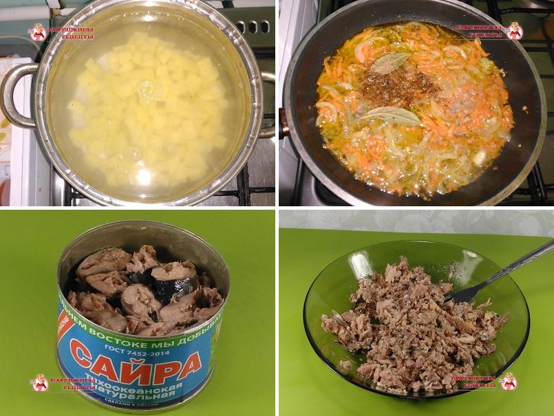 Отварим рис и тушим лук с морковью