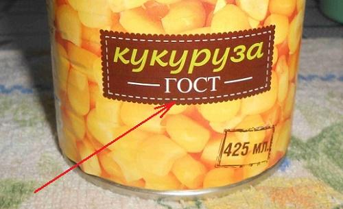 вред консервированной кукурузы
