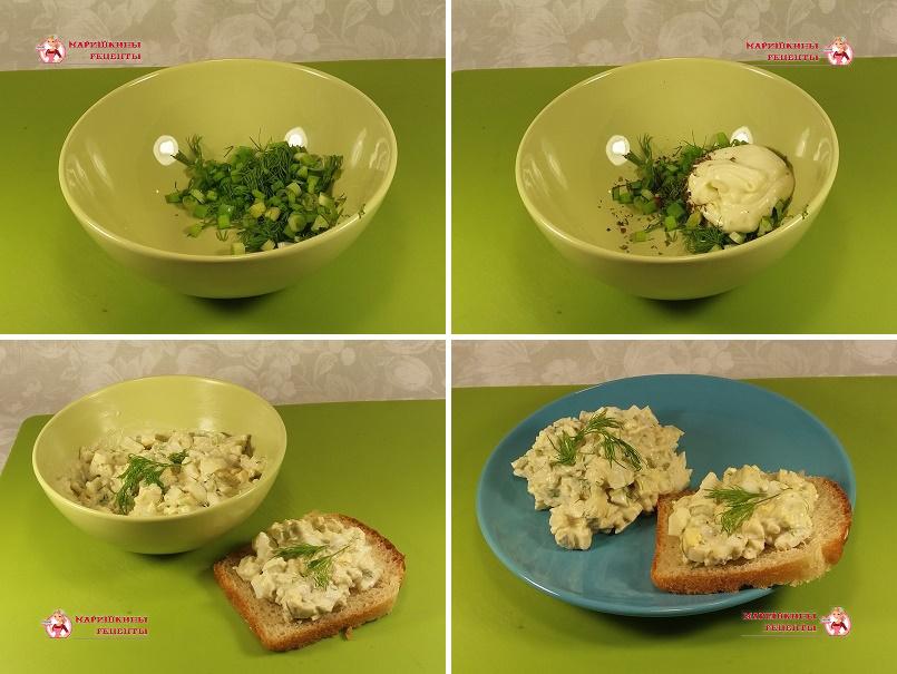 Смешиваем зелень с яйцами и майонезом