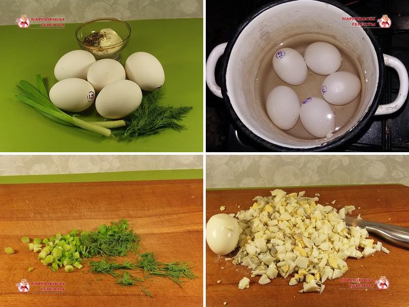 Варим и измельчаем куриные яйца