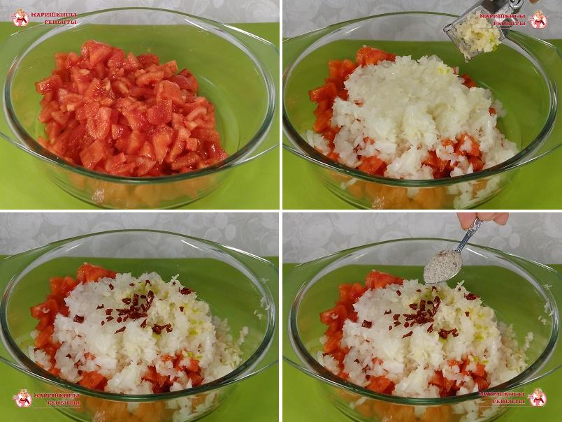 Мелко нарезаем помидоры и лук