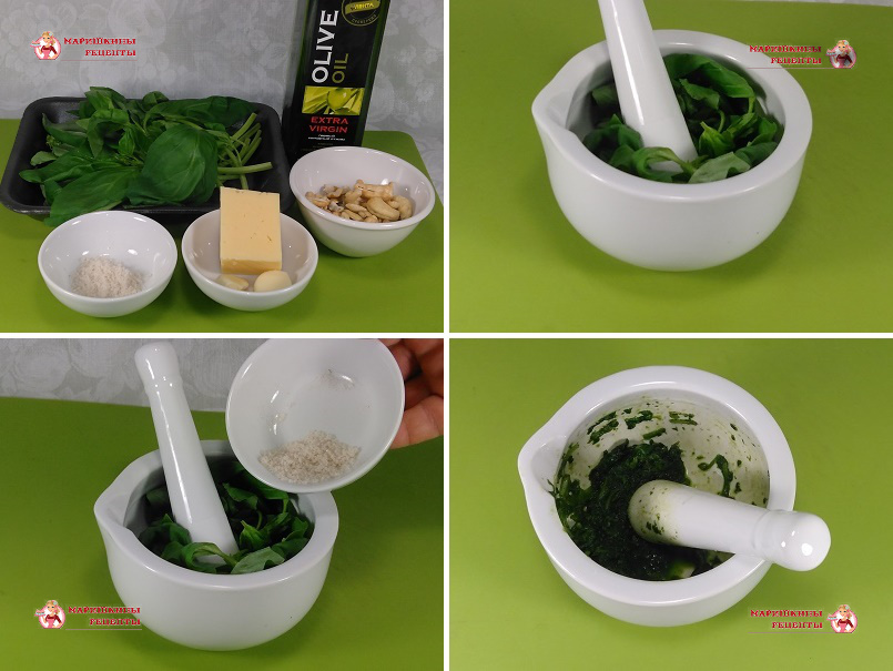 Измельчаем базилик в ступке с солью
