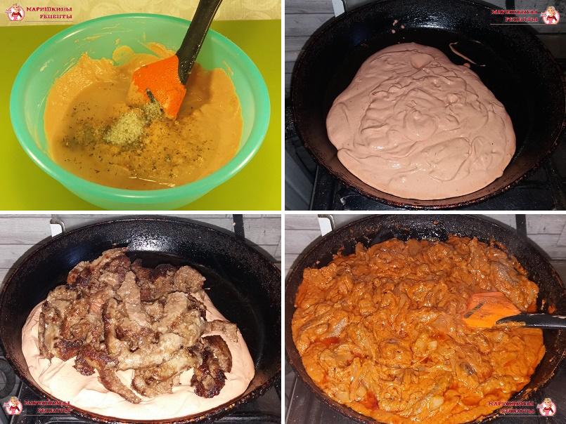 Готовый соус поместим в сотейник или в глубокую сковороду. туда же поместим мясо и потушим