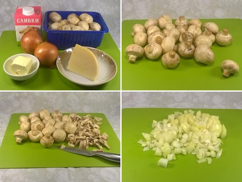 Жюльен из грибов в духовке с сыром и луком классический