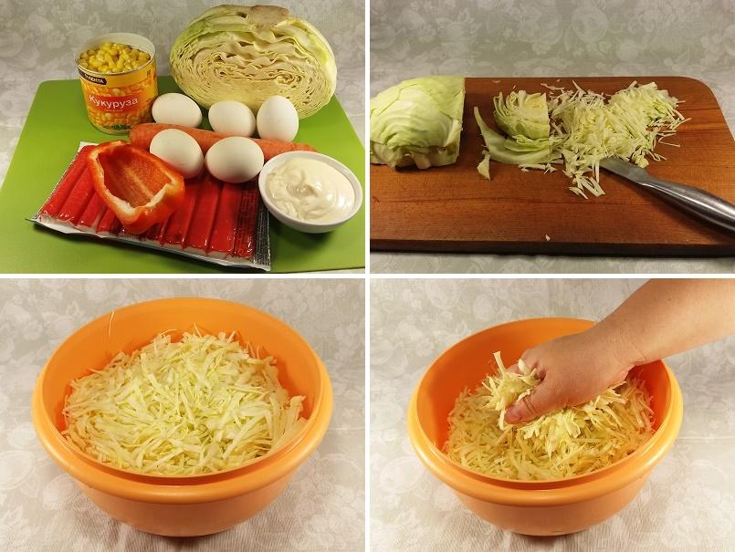 Салат со свежей капустой с кукурузой и крабовыми палочками Золотая россыпь