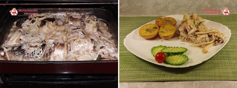 Достаем из духовки готовую рыбу