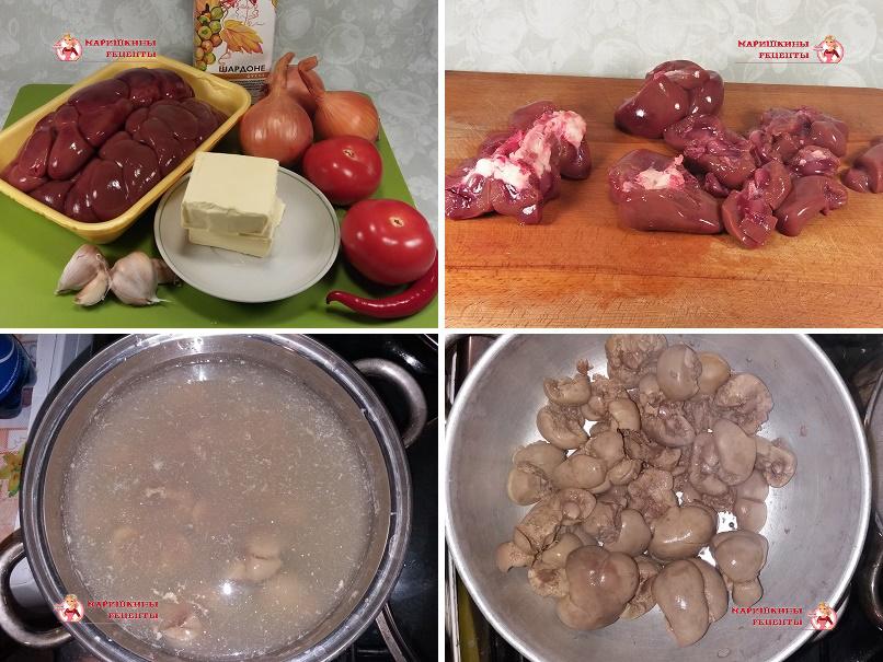 понятно, почки говяжьи рецепт с фото подборка рецептов блюд