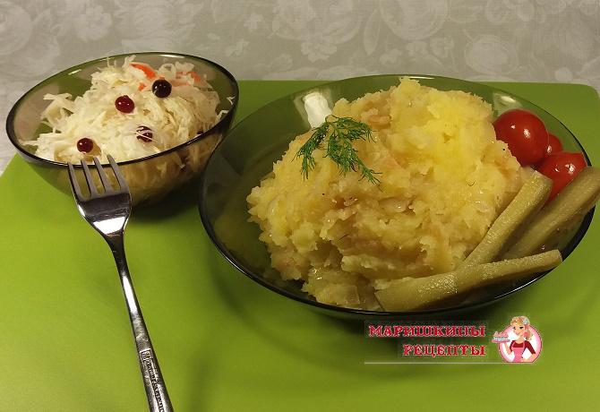 Картофельный гарнир с соленой капустой
