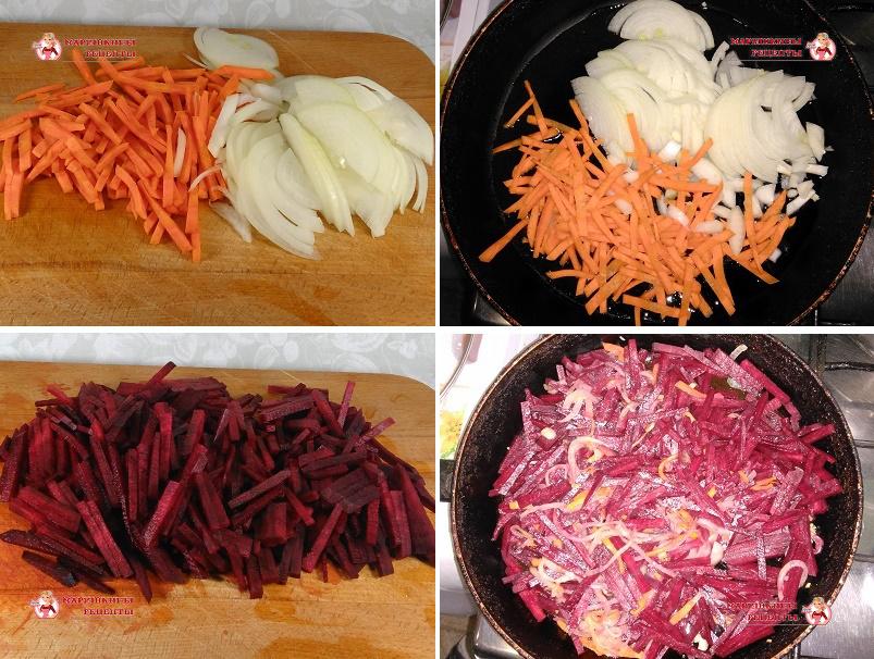 Нарежем овощи соломкой